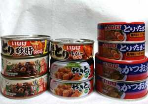 おつまみ「缶詰め 10点セット」非常食にも かつお大根 やきとり(たれ) 赤貝 とりレバー/砂肝 とり・たまご大根 賞味期限:2023/06~