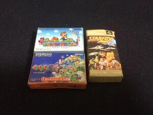 当時物 消しゴム ミニチュア スーパーファミコン ゲームボーイアドバンス ゲームソフト型 カセット レトロ GBA SFC スーファミ マリオ
