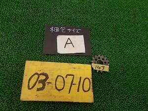 ★☆ヤマハ DT230ランツァ フロントスプロケット 14丁 カスタム・補修等に030710☆★