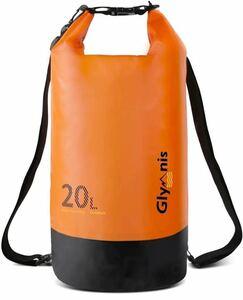 防水バッグ 防災バッグ 大容量 20L アウトドア用 水泳 海 温泉 キャンプ ビーチ お釣り防水ケース付きオレンジ