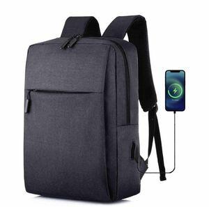 【本日限定セール】ZARA系 ビジネスリュック リュックサック 大容量 盗難防止 USB充電 多機能 USBポート バックパック 黒