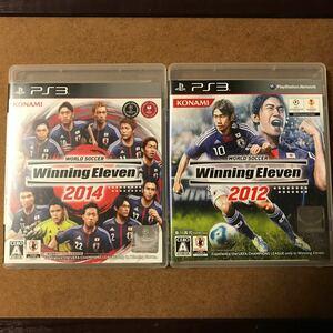 ウイニングイレブン PS3 2本セット