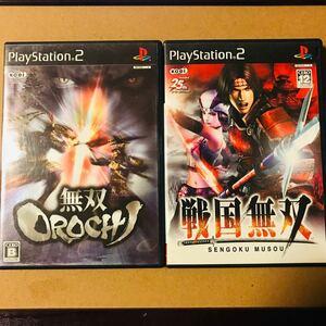 PS2 戦国無双 無双OROCHI 2本セット