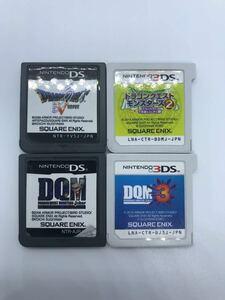 ドラクエ5、ドラクエモンスターズシリーズ3本 DSソフト 3DSソフト