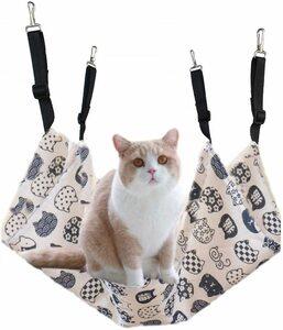 ペットハンモック 猫60x50cm 10 kgまで冬夏両用 調節可能(ホワイト)