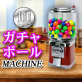 stylish 100 jpy coin for ga tea ball machine.. shop. compilation customer . Event, toy as . possible to use [SAM60-16A]