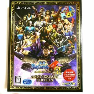 【PS4】 戦国BASARA4 皇 ANNIVERSARY EDITION