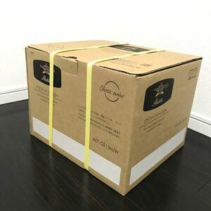 【新品未使用・メーカー保証2022.7月まで】アラジン あらじん Aladdin トースター  AET-G13N ホワイト 白