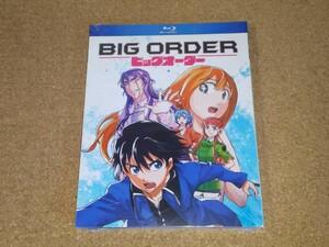 新品BD★ビッグオーダー 全10話+OVA ブルーレイ 北米版[国内プレイヤー視聴可]