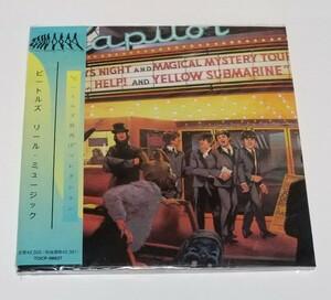 CD輸入盤リプロ盤 紙ジャケ Beatles Reel Music ビートルズ リール・ミュージック