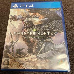 モンスターハンターワールド PS4ソフト PS4 MHW