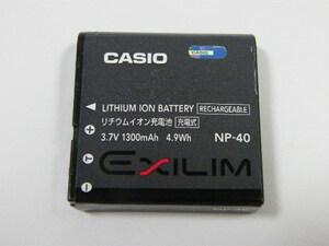 ◎ CASIO カシオ リチウムイオン充電池(充電式) NP-40 バッテリーパック