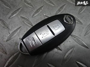 日産純正 キーレス スマートキー インテリジェントキー 鍵 ジャンク 2ボタン TCI-D2SH 94V-0 棚2A58