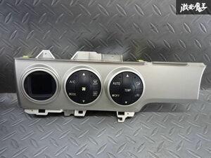 保証付 トヨタ純正 ZRE152 カローラ ルミオン エアコンスイッチ エアコンコントロールパネル 棚2H21