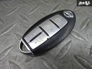 日産純正 スマートキー インテリジェントキー キーレス 4ボタン 両側パワースライド 車種不明 ジャンク BPA0M-11 棚2A58