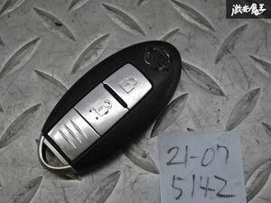日産純正 スマートキー キーレス インテリジェントキー 鍵 カギ 2ボタン 車種不明 ジャンク BPA0B-22 JCI-D2SH 94V-0 0452 棚2A58