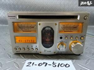 rare Panasonic Panasonic CD deck vacuum tube 2DIN MP3 operation OK CQ-TX5500D shelves 2W