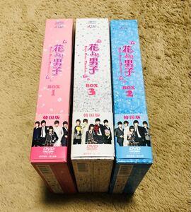 花より男子 Boys Over Flowers DVD-BOX 1、2、3