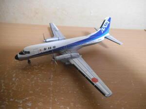 1/200 全日空商事 ANA YS-11A