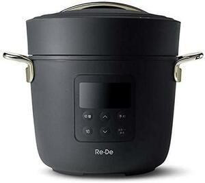 【新品・即決】A-Stage PCH-20LB Re・De Pot 電気圧力鍋 2L ブラック