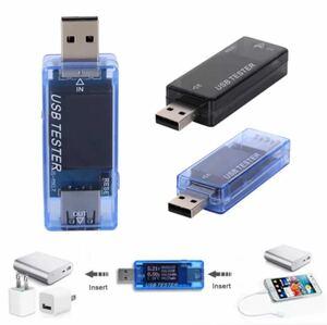 USB電流電圧テスター チェッカー 急速充電対応