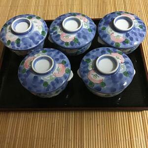 蓋付き小鉢 茶碗蒸し 昭和レトロ