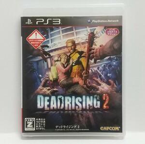 中古PS3 デッドライジング2