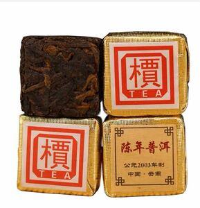中国茶陳年プーアル茶(熟茶)60包セット