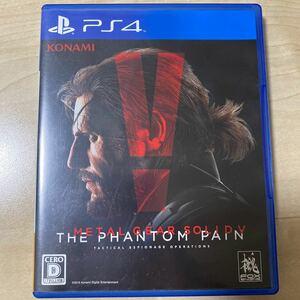 PS4 メタルギアソリッドVファントムペイン