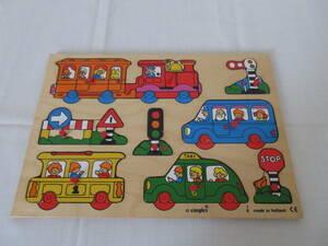 木製 知育玩具 simplex社 オランダ製 木製パズル 車/汽車