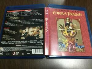 ◇背あせ◇燃えよドラゴン Blu-ray 国内正規品 セル版 日本語吹替収録 特典映像収録 A Warrior's Journey ブルースリー ブルーレイ