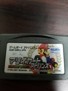 マリオカートアドバンス  ゲームボーイアドバンス  GBA