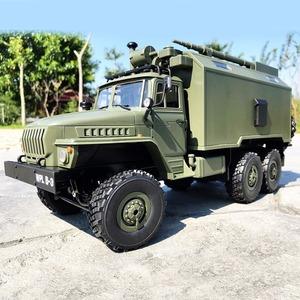 【激安】WPL RCトラックB36ウラル1/16 2.4G 6WDリモートコントロール軍用トラックロッククローラーカー趣味おもちゃ男の子 H2