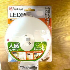 ECOHiLUX SCL4NMS-E アイリスオーヤマ (分類:シーリングライト)