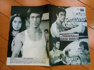 1975年ドイツ初公開版『ドラゴンへの道』ブルース・リー◆劇場用オリジナル映画プログラム