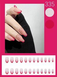 ネイルシール 貼るだけマニキュア24枚 ネイルチップ ネイルシール付き 可愛い つけ爪 人気 手作りネイル ピンク