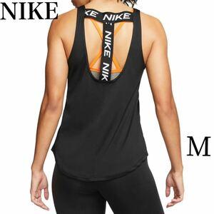 ナイキ レディース シャツ トップス Nike Women's Dri-FIT