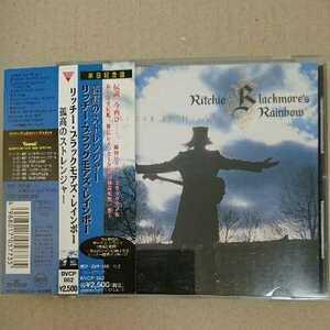 名盤★国内盤★帯付★Ritchie Blackmore's RAINBOW★リッチー・ブラックモアズ・レインボーSTRANGER IN US ALL 孤高のストレンジャー