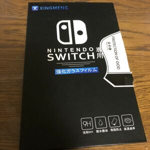 Nintendo Switch 液晶保護フィルム xingmeng