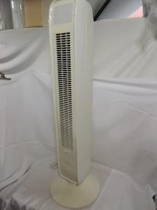 ■大阪 堺市 引き取り歓迎!■フランフラン FRANC FRANC タワーファン 中古 ATF-590FF リモコン無し 2011年製 扇風機 約H86㎝■