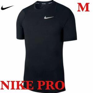 NIKEPRO ナイキプロ トレーニングウェア トレーニングシャツ 黒 半袖Tシャツ ランニング ジム フィットネス