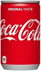 コカコーラ 160ml 30本 (30本×1ケース) ミニ缶 炭酸飲料 Coca-Cola 安心のメーカー直送 コカ・コーラ【送料無料】