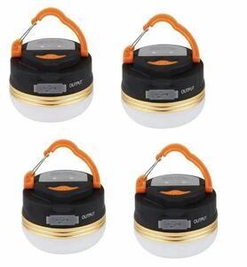 【4個セット】人気LEDランタン スマホ充電  LEDライト充電式 アウトドアライト 防水 USB 超軽量 小型 懐中電灯 電球色 キャンプ
