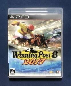 【動作確認画像有り】 PS3 ウイニングポスト 8 2017 Winning Post 8 2017 ウイポス プレステ3 ゲームソフト カセット 競馬 コーエーテクモ