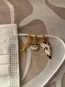 ハンドメイド 猫 魚の骨 マスクチャーム 3個セット