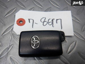保証付 トヨタ純正 ZRE141 カローラフィールダー キーレス リモコンキー カギ 鍵 スマートキー