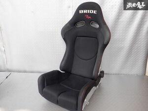 BRIDE bride GIAS Gaya s standard cushion LOWMAX back shell carbon reclining seat bucket seat seat black