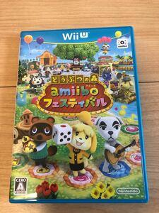 どうぶつの森amiiboフェスティバル WiiU ソフト