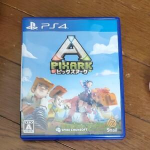 【PS4】 ピックスアーク