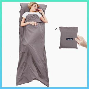 寝袋 インナーシーツ 防災用品 キャンプ アウトドア インナーシュラフ 寝袋 収納バッグ シュラフ